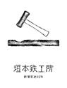 kakimototetsu_logo